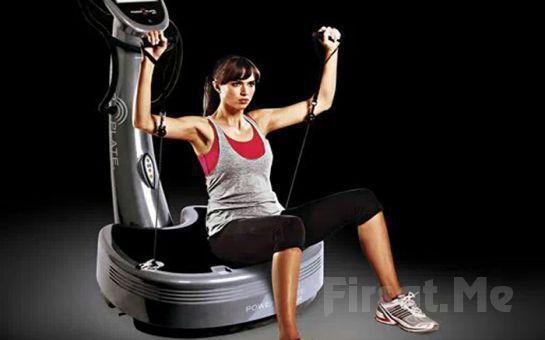 Erenköy Unique Güzellik'ten 16 Seans Power Plate, Power Cardio Gym Egzersiz ile Bölgesel Vücut Şekillendirme, Popo Kaldırma, Sıkılaştırma Fırsatı