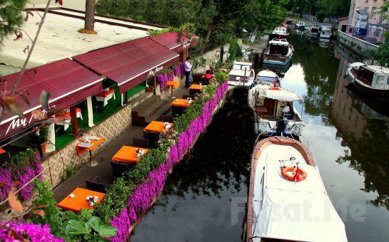 Anadolu Hisarı My Moon Restaurant'ta Göksu Nehri Kenarında Canlı Müzik Eşliğinde İçki Dahil Leziz Akşam Yemeği Fırsatı!