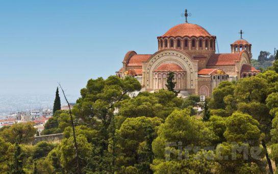 Ali Baba Tour'dan, 2 Ülke (Yunanistan ve Makedonya) 4 Gün 7 Şehir Üsküp + Ohrid + Selanik + Gostivar + Tetovo + Kavala + Manastır + Struga Turu!