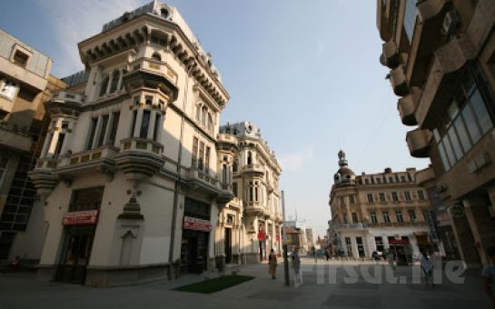 Alibaba Tur'dan 3 Gece 4 Gün Romanya ve Bulgaristan (Bükreş + Rusçuk + Tuna Nehri + Plevne + Sofya + Plovdiv) Turu!