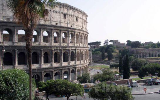 Alibaba Tur'dan Kurban Bayramına Özel Pegasus Havayolları ile 3 Gece Konaklamalı Roma Turu