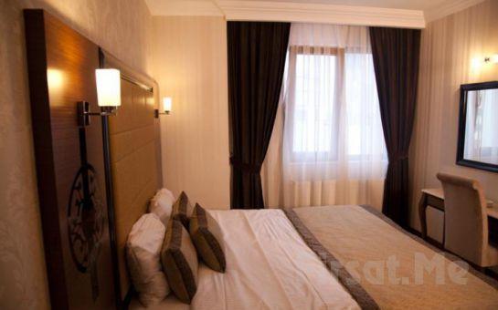 Ayrıcalıklı Hizmetin Adresi Ataşehir Asia City Hotel'de 2 Kişilik Kahvaltı Dahil Konaklama Seçenekleri