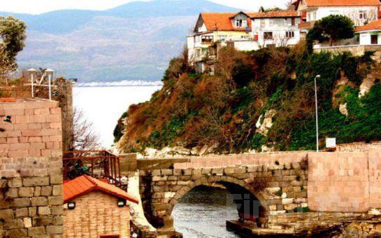 Paytur Turizm'den 1 Gece 2 Gün Yarım Pansiyon Konaklamalı Batı Karadeniz Turu!