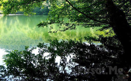 Paytur'dan Kurban Bayramına Özel 2 Gece 3 Gün Yarım Pansiyon Konaklamalı Doğa, Göller, Şelaleler ve Yayla Turu