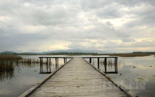 Paytur'dan Kurban Bayramına Özel 2 Gece 3 Gün Yarım Pansiyon Konaklamalı Doğa, Göller, Şelaleler ve Yayla Turu!