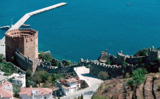 Paytur'dan Kurban Bayramına Özel 3 Gece 4 Gün Herşey Dahil Konaklamalı Pamfilya (Antalya+ Alanya, Manavgat) Doğa, Kültür ve Deniz Turu