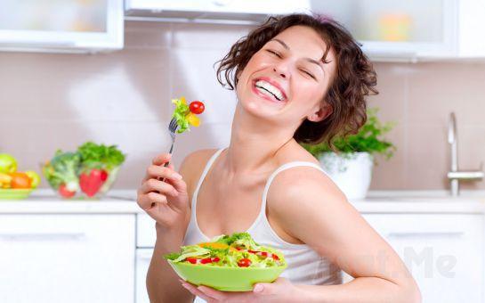 4.Levent Tria Club'ta Gıda intolerans, Aura ve Çakra Testi!