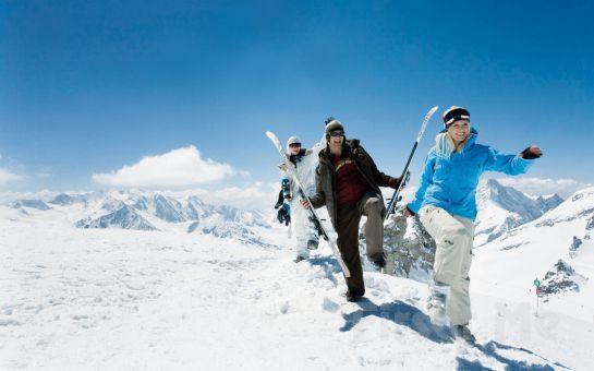 Alibaba Tour'dan Her Cumartesi Hareketli 1 Gece Yarım Pansiyon Termal Otel Konaklamalı 2 günlük Uludağ Kar ve Kayak Turu!