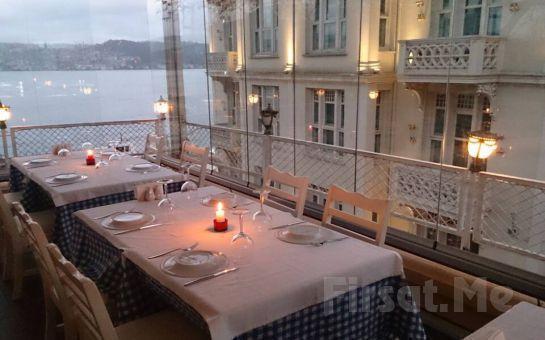Ortaköy Bodrum Balık Restaurant'ta Boğazın Eşsiz Güzelliği Eşliğinde İçki Dahil Akşam Yemeği!