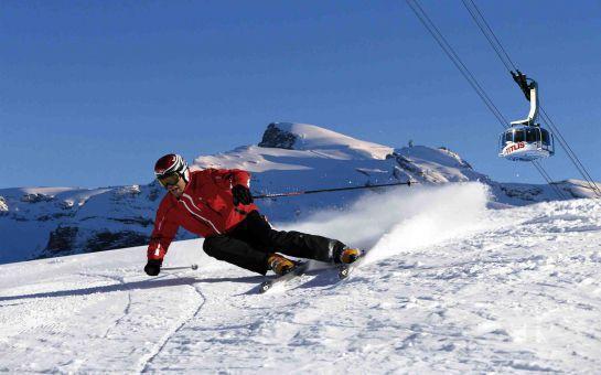Tatil Bugün'den Günübirlik Öğlen Yemeği Seçeneği ile Kartepe Kayak Turu