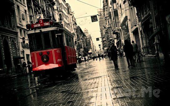 Ankara Tour Jet'ten Günübirlik İstanbul ve DADA DANDİNİSTA OKAN BAYÜLGEN Show Programı Canlı Yayın Çekimine Katılım Fırsatı (Ekstra Ücret Yok)