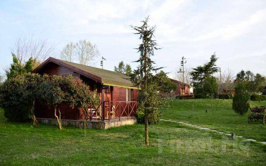 Life Port Hotel Gebze'de Standart Oda veya Bungolavlarda 2 Kişi 1 Gece Konaklama, Kahvaltı ve Akşam Yemeği Seçeneği ile