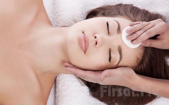 Kartal Happy Miss Club'dan Kimyasal Peeling ile Cilt Bakımı veya Leke Tedavisi Uygulaması!