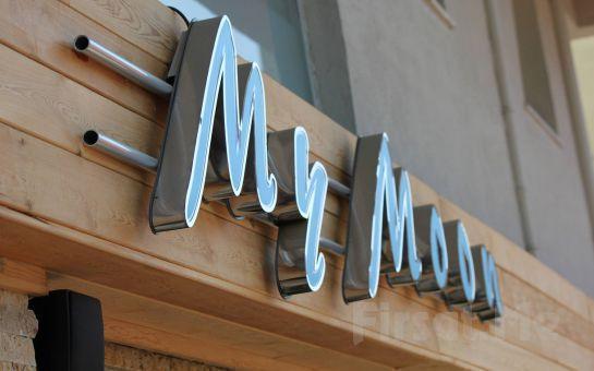 Yılbaşı Yemeğinizi My Moon Restaurant Hazırlıyor! Hindili Yılbaşı Yemek Sepeti!