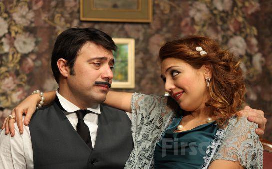 İstanbul Kumpanyası Ayrıcalığı İle ''AŞK VE AYAK PARMAKLARI'' Adlı Komedi Oyunu!