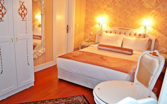 Pencerenizden İstiklal'i İzleyin Taksim Alyon Hotel'de 2 Kişi 1 Gece Konaklama, Kahvaltı Keyfi