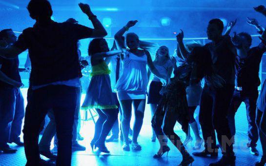 Tourjet'ten Ankara 4*ALBA HOTEL ROOF SALONUN'da Sınırsız Müzik, Oryantal Showlar ile Yılbaşı Club Dance Party!