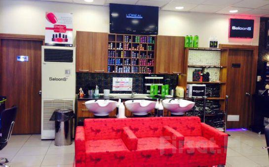 Kozyatağı SaloonS Güzellik'ten, CND ürünleri ile yapılacak El ve Ayak Bakımı Fırsatı (Peeling, Maske ve Özel Bakım Sütleri Uygulaması)