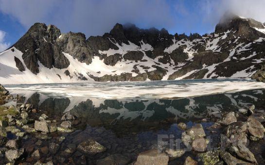 Tur Dünyası'ndan Öğlen Yemeği İkramı İle Günübirlik Maşukiye Cennet Göl Ve Abant Gölü Doğa Turu! (Eksta Ücret Yok!)