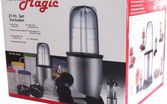 Kochler Magic Choper 21 Parça Pratik Mutfak Robotu Fırsatı!