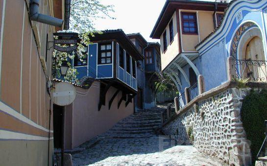 Komşuya Keyifli Bir Gezi! Leggo Tur'dan 1 Gece Konaklamalı Sofya & Plovdiv Turu!