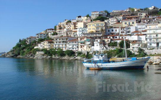 Leggo Tur'dan Keyifli Hafta sonu 2 Gün 1 Gece Konaklamalı Selanik, Kavala Turu 5* Otel Seçeneğiyle