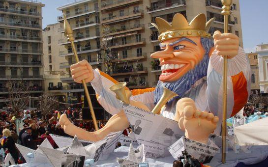 Hitit Tur'dan 1 Gece Konaklamalı Yunanistan İskeçe Karnaval Turu!