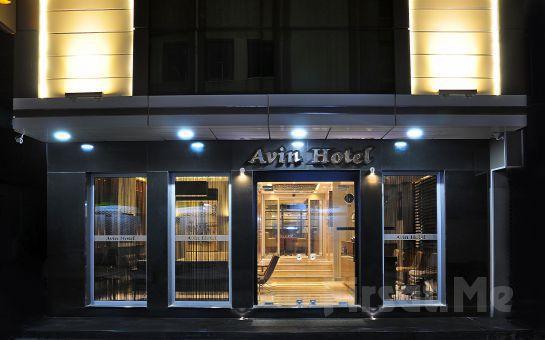 İzmir Avin Hotel'de 2 Kişi 1 Gece Konaklama + Kahvaltı Keyfi!