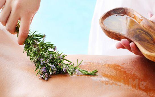 Ruhunuzu ve Vücudunuzu Canlandırın! Pamukkale Balzam SPA'dan Seçeceğiniz Aroma, İsveç veya Refleks Masajı ve Termal Havuz Kullanımı!
