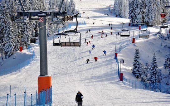 Ilgaz'da Kar ve Kayak Ziyafeti Paytur'dan Günübirlik Kayak Turu, Öğlen Yemeği Fırsatı