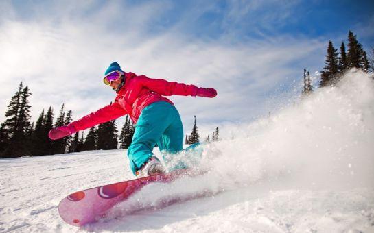 Ilgaz'da Kar ve Kayak Ziyafeti! Paytur'dan Günübirlik Kayak Turu + Öğlen Yemeği Fırsatı!