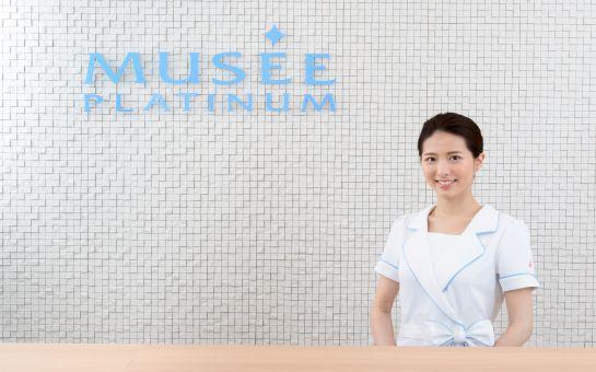 Musee Platinum Tokyo'da Acısız ve Hızlı Japon Flaş Epilasyon Sistemiyle Sınırsız Koltuk Altı, Bikini Hattı Epilasyon Fırsatı