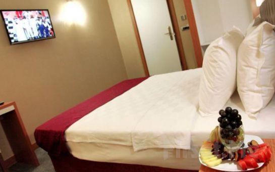 Ümraniye Helikon Business Hotel'de 2 Kişi 1 Gece Konaklama ve Açık Büfe Kahvaltı!