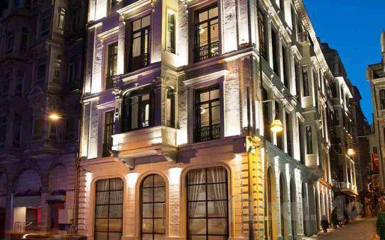 İstanbul'un Kalbinde Beyoğlu Hotel The Public'in Luxury veya Deluxe Odalarında 2 Kişi 1 Gece Konaklama, Kahvaltı Seçeneği ile