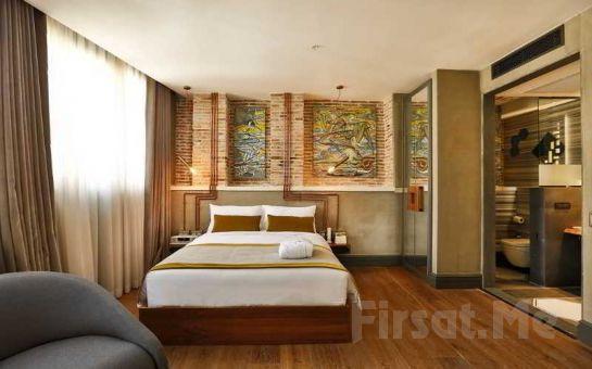 İstanbul'un Kalbinde Beyoğlu Hotel The Public'in Luxury veya Deluxe Odalarında 2 Kişi 1 Gece Konaklama, Kahvaltı Seçeneği ile!