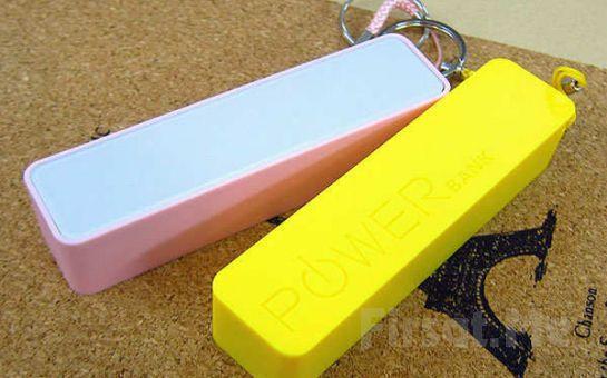 Artık Şarjınız Hiç Bitmeyecek ! Kochler'den Powerbank Taşınabilir Bataryalar!