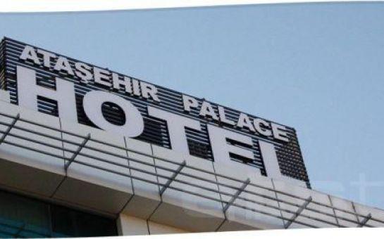 Ataşehir Palace Hotel'de 2 Kişi 1 Gece Konaklama Keyfi Kahvaltı Seçeneğiyle