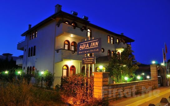 Doğanın Kalbi Ağva İnn Otel'de 2 Kişi 1 Gece Jakuzili veya Şömineli ve Jakuzili Odalarda Konaklama + Kahvaltı Fırsatı!