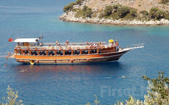 Leggo Tur'dan Şeker Bayramı'na Özel 2 veya 3 Gece Yarım Pansiyon Konaklamalı Fethiye + Likya Yüzme ve Tekne Turu!