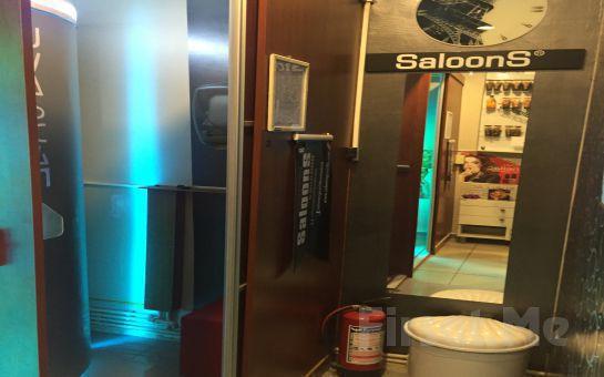 Bronz Teninizle Etrafınızı Büyüleyin! Kozyatağı SaloonS Solaryum'da 50 ve 100 Dakikalık Solaryum Paket Fırsatı!