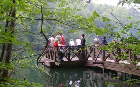 Tatil Bugün'den, 1 Gece 2 Gün Konaklamalı Abant + Cennet Göl + Sapanca + Maşukiye + Kartepe Turu!