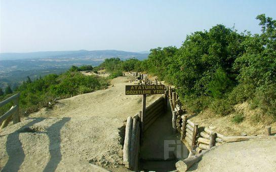 Leggo Tur'dan 1 Gece Yarım Pansiyon Konaklamalı Bozcaada, Kadırga Koyu, Assos, Çanakkale Turu