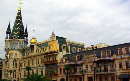 Alibaba Tur'dan 6 Gün 4 Gece Yarım Pansiyon Konaklamalı Doğu Karadeniz ve Batum Turu