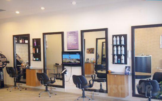 Tarzınızı Yenileyin Karşıyaka Saloon Rafi'de Brezilya Fönü, Keratin Yükleme, Kesim, Ombre Balyaj, Komple Boya, Saç Botox Uygulaması Fırsatı