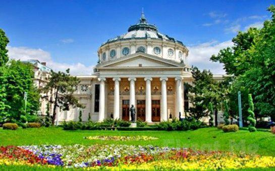 Leggo Tur'dan Yılbaşına Özel 4 gün 2 Gece Konaklamalı Romanya, Transilvanya ve Şatolar (Bükreş, Sınai, Bran, Rusçuk) Turu