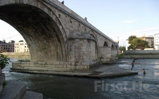 Leggo Tur'dan, Kurban Bayramına Özel 3 Ülke 4 Gün 9 Şehir Turu! (Yunanistan, Makedonya ve Bulgaristan)