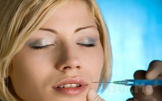 Kusursuz Bir Görünüm Sizin de Hakkınız! Avrasya Hospital'den, Tek Bölge Özel Amerikan Ürünü Botoks Uyguluması!