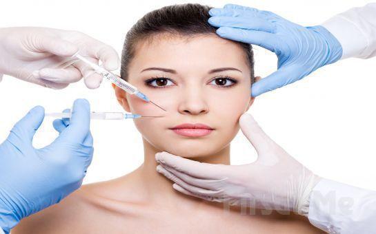 Kusursuz Bir Görünüm Sizin de Hakkınız Avrasya Hospital'den, Tek Bölge Özel Amerikan Ürünü Botoks Uyguluması
