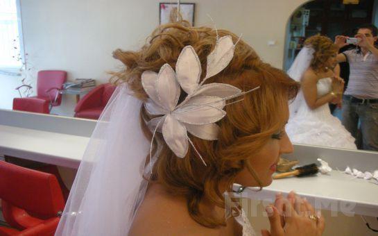 Kadınca Güzellik'ten Gelin Paketi Kryolan Ürünleri İle Porselen Makyaj, Saç ve Makyaj Provası, Cilt Bakımı, Manikür, Pedikür, Komple Ağda Fırsatı