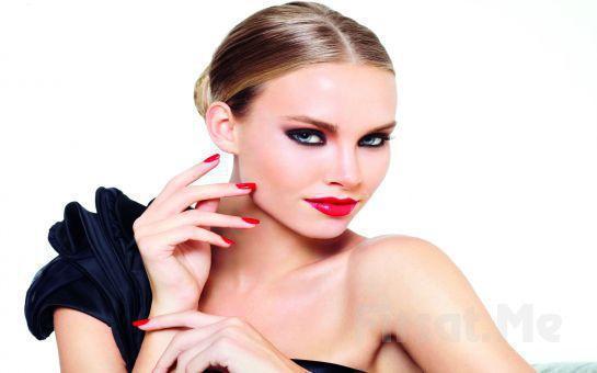 Mecidiyeköy Kadınca Güzellik'ten, Kryolan Ürünleri İle Porselen Makyaj Uygulaması!